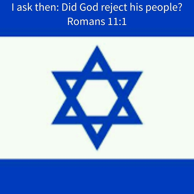 did god reject israel unashamed of jesus
